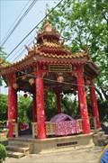 Image for Lumphini Park - Bangkok, Thailand