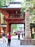 Image for Futarasan jinja Main Entrance Gate - Nikko, Japan