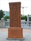Image for Khachkar (Cross-Stone) at Church of Christ the Saviour - Moscow, Russia