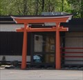 Image for Japanese Arch - Vestal, NY