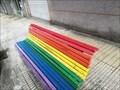 Image for Bench of LGTB2 - A Valenzá, Barbadás, Ourense, Galicia, España