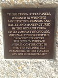 Image for Crescent Furniture Building Terra Cotta Panels - The Forks, Winnipeg