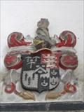 Image for Pigott Coat of Arms - St Mary's Church, Barton Road, Lower Gravenhurst, Bedfordshire, UK