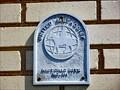 Image for 191 - Kyle Methodist Church - Kyle, TX