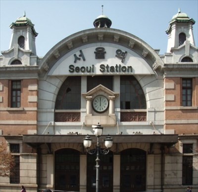Seoul Railroad Station: Historic Site No. 258