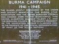 Image for Kohima Epitaph: Burma Star Memorial - Crewe, Cheshire East, UK.