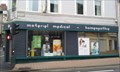 Image for Pharmacie Faidherbe - Boulogne-sur-Mer, France