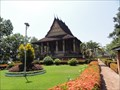 Image for Wat Haw Phra Kaew—Vientiane City, Laos