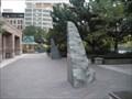 Image for Portal - Gallivan Utah Center - Salt Lake City, UT