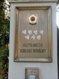 Image for Embassy of South Korea - Prague, Czech Republic
