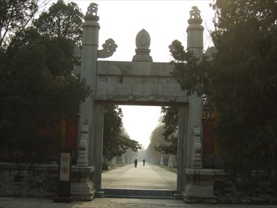 Tombs of Ming Dynasty, one Gate