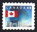 Image for Canada Post Headquarters, Ottawa