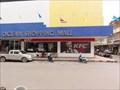 Image for KFC, Ocean Shopping Mall—Chumphon City, Thailand