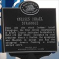 Image for Cnesses Israel Synagogue - Green Bay, WI
