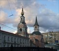 Image for Church of Saint Apostles Peter and Paul at Novaya  Basmannaya