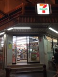 Image for 7-Eleven - Silom Road - Bangkok - Thailand