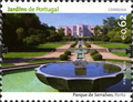 Image for Parque de Serralves - Porto, Portugal