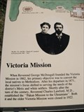 Image for Victoria Settlement Living History Site - Smoky Lake, Ab