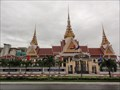 Image for National Parliament Building of Cambodia—Phnom Penh, Cambodia.