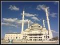 Image for Kocatepe Camii - Ankara, Turkey