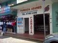 Image for Farmacia Adamed - San Carlos, Nicaragua