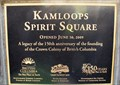 Image for BC Spirit Square Entrance Arch - Kamloops, BC