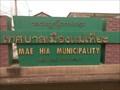Image for Mae-Hia Municipality—Chiang Mai, Thailand