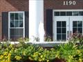 Image for Kingsland Welcome Center Fountain - Kingsland, GA