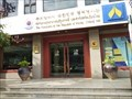 Image for Consulate of the Republic of Korea, Chiang Mai City, Chiang Mai Province, Thailand