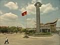 Image for Bavet, Cambodia/Moc Bai, Vietnam, on Quoc Lo 22.