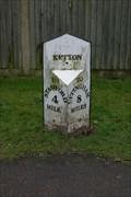 Image for A6121 Ketton Rutland