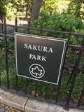 Image for Sakura Park - New York, NY