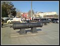 Image for Cannons, Barbaros Parki - Istanbul, Turkey