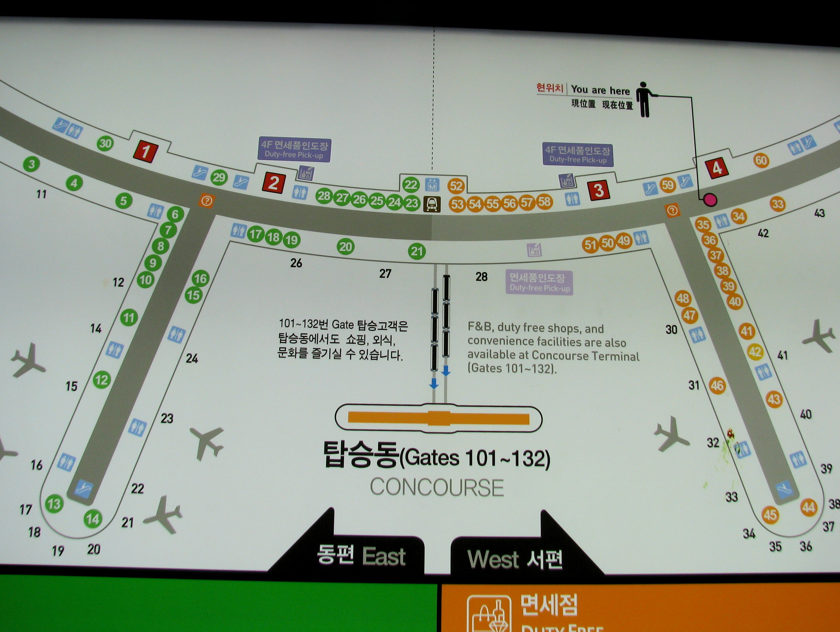 Incheon International Airport Terminal Map Incheon SK Image