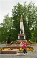 Image for Monument to the Fallen - Hrodno, Belarus