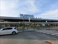 Image for Prague Airport Terminal 1 - Prague, Czech Republic