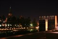 Image for Oklahoma City National Memorial - Oklahoma City, OK
