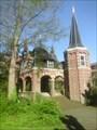 Image for Overdekte brug entree Avifauna - Alphen aan den Rijn, NL
