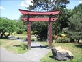 Image for Japanese Garden Torii Arch - Westfield, MA