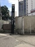 Image for Estacao Vila Olympia - Sao Paulo, Brazil