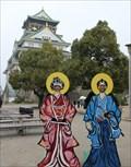 Image for Japanese Emperor & Princesess  - Osaka , Japan