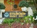 Image for Dusit Zoo - Bangkok, Thailand