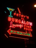 Image for Petey's Bungalow Lounge - Oak Lawn, IL