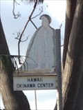Image for Hawaii Okinawa Cultural Center