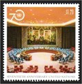 Image for Security Council Chamber, UN Headquarters, New York, NY