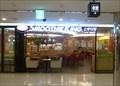 Image for Smoothie King - Sindorim Technomart  -  Seoul, Korea