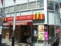 Image for McDonald's in Japan - Kawasaki Tachibana Mall