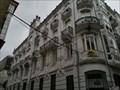 Image for Fonda Suíza: calle Dolores 67 - Ferrol, A Coruña, Galicia, España