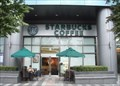 Image for Starbucks - Gangnam Shinhan Bank  -  Seoul, Korea