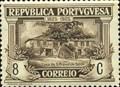 Image for Casa de Camilo Castelo Branco - V. N. Famalicão, Portugal